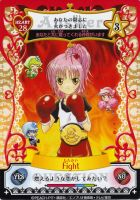 Shugo Chara card 5 by AMUTO4EVA0