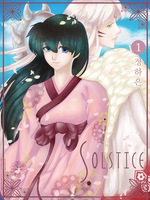 Solstice - Volume 1 Cover by vainia