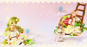 DG 3rd Contest : Design Wallpaper by Jungyedolly