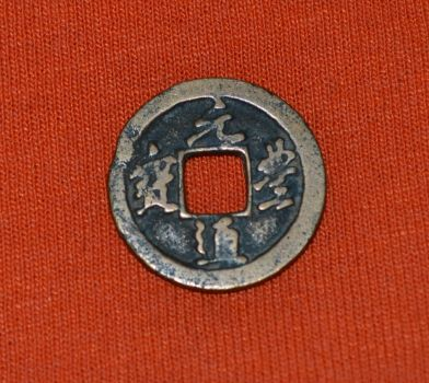 Chinese coin from the year 1035-1075 by aaaa0000aaaaa