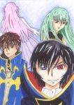 Code Geass - Painful past by BlossomOfTheSky