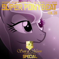 Super Ponybeat Vol. 028 Mock Cover by TheAuthorGl1m0