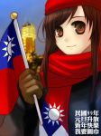 National_Flag_Scarf by nori942