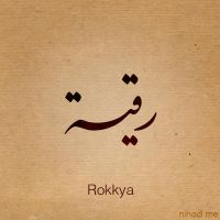 Rokkya name by Nihadov