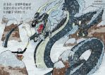 Final Chinese Ice Storm Dragon _v.1_ by andb1992