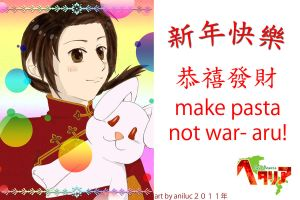 Chinese New Year 2011 Hetalia by luzzy