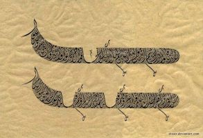 calligrapher Mohammad Haddad 1 by ACalligraphy