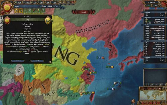 More Qing Bullying by Stratocracy