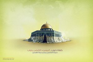 Al-Aqsa melts by kitepal