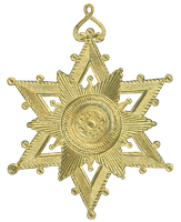 German Dresden Gold Paper Medallion Ornament 4 by EveyD
