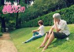 Don't look - Junjou Romantica Cosplay by Misakiloid0