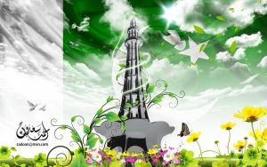 Minar-e-Pakistan (With Pakistan Flag in Sky) by AhmedSadoon