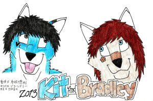 Kit and Bradley in Free Art by wingwolf88
