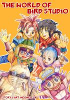 Chrono trigger doujinshi cover by meomeoow