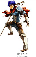Ike DLC art fixed.. by Vanguard-ike