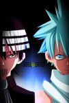 Darkness and Light ~ Soul Eater by iMarx67