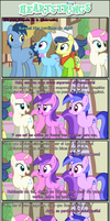 Comic-Heartstrings Pagina 70 by David-Irastra