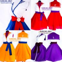 Sailor Scout Sailor Moon Cosplay Wrap Dresses by DarlingArmy