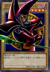 Dark Magician Arkana Orica by cheese1112t
