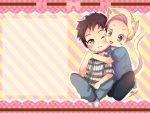 -- Chibi couple commission for Dih -- by Kurama-chan