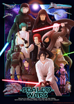 May the 4th B with U by nominee84