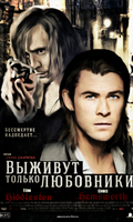 Only Lovers Left Alive--(Movie CrossOver) by MischievousMonster