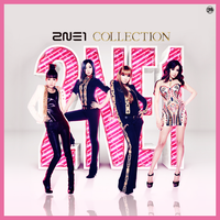 2NE1 - Collection by J-Beom