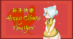 Inkk Wishes You A Happy Chinese New--Huh... by BleachedKitten