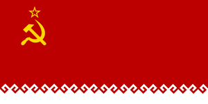 Flag of the Mari Soviet Socialist Republic by tylero79