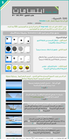 Pixel Art Tutorial ARABIC 9 by DejamArt