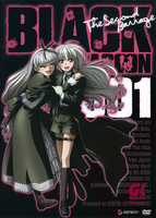 Black Lagoon SB, 01 Cover Pain by Yuki180