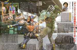 Why Gaim Is An Orange, Naomi Takebe Interview by XMarcoXfansubs