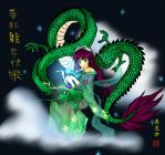 Happy year of the dragon by Nome-chan