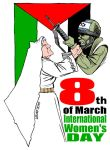 8th of March in Palestine by Latuff2