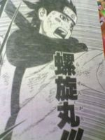 Naruto 428 spoiler pic by Thecmelion