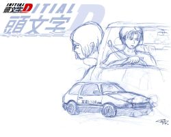 _Initial D Sketche wallpaper_ by theplayster