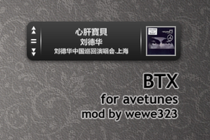 BTX for avetunes mod by wewe323