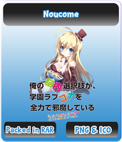 Noucome - Anime Icon by Rizmannf