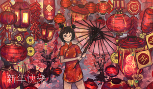 Happy CNY! by Potato-K
