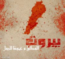 beirout by Free-Palestine