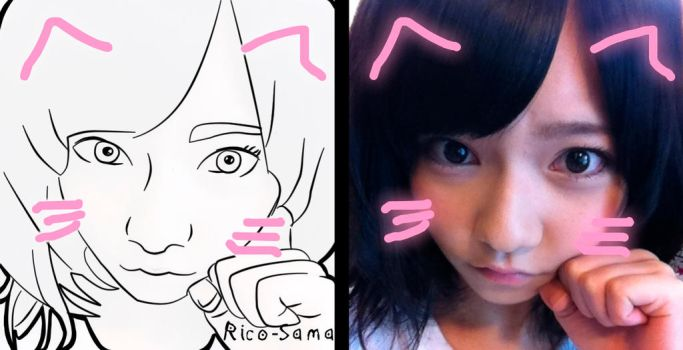 Paruru Line Art by RicoSama