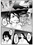 WHITE NIGHT AND SCARLET TRUTH Ch1 - Pg18 by nikea777