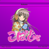 Kobato Folder icon 256x256 by GarouD
