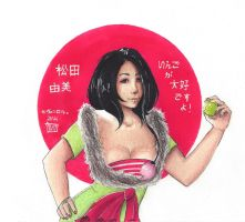 + I Love Apples !+ by Sevenlole