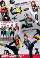 Kamen Rider GIRLS - Weekly Playboy Magazine 2 by Kamen-Riders