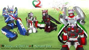 39 UAE national Day by JinoSan