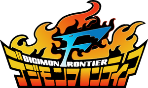 Digimon Frontier Logo HD by NelaNequin