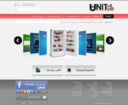 United3 Website layout by Ahmed3li