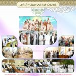 Quranic activities of the institution in the summe by msnsam