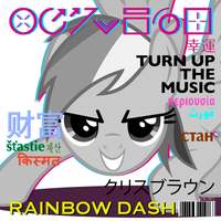 Chris Brown - Turn Up the Music (Rainbow Dash) by AdrianImpalaMata